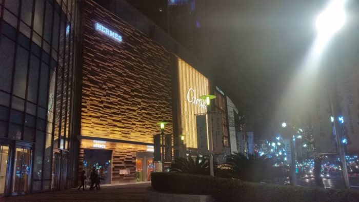 DISCOVER SHANGHAI PLAZA 66- SHOPPING LUXURY IN CHINA